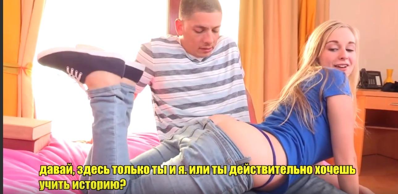 Эро Порно Субтитры